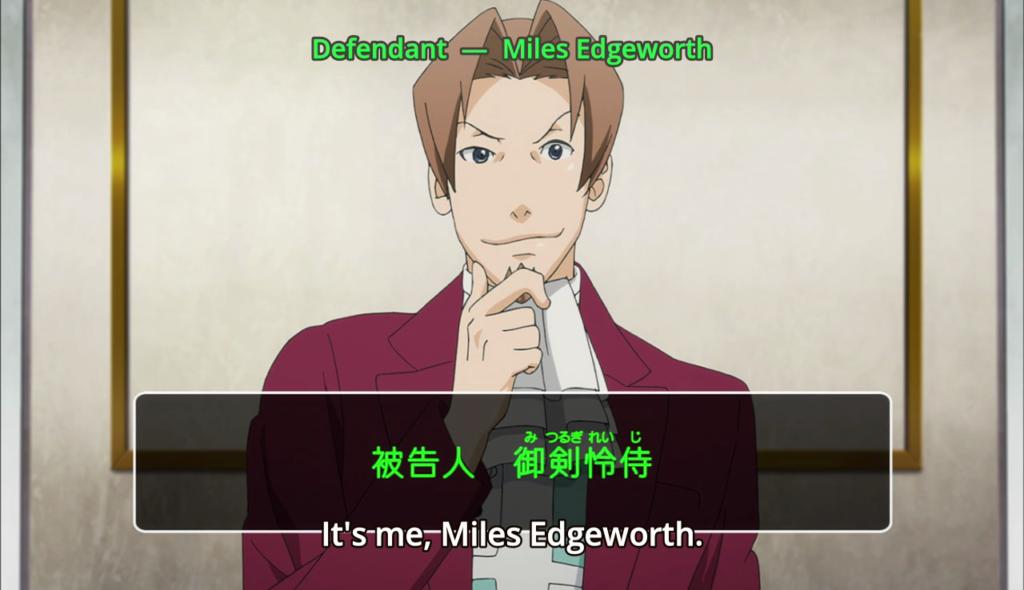 Okay, anime. You've redeemed yourself.