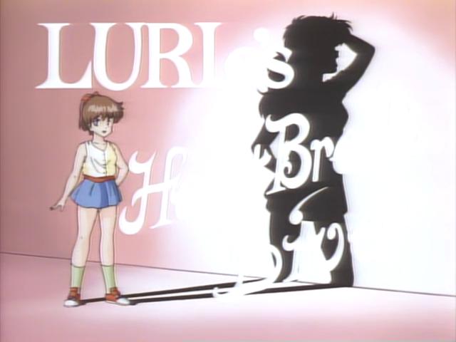 Or... Luri's H Br. In TECHNICOLOR.