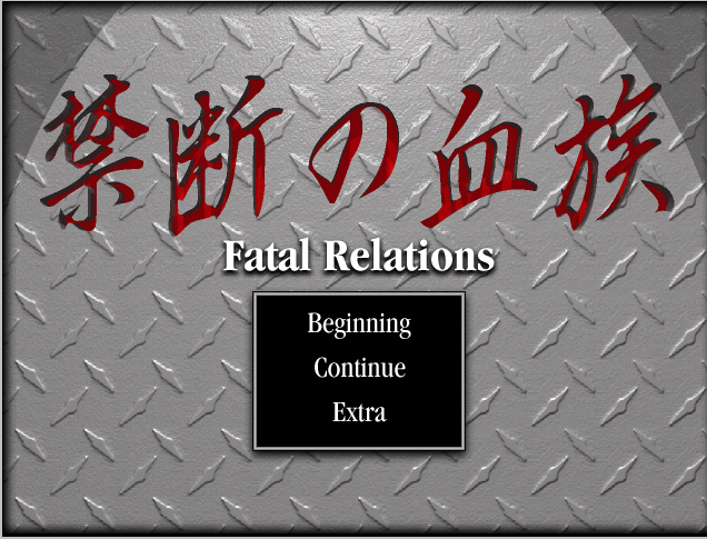 Fun with templates?  I've seen RPG Maker games with more thought put into their title screens.