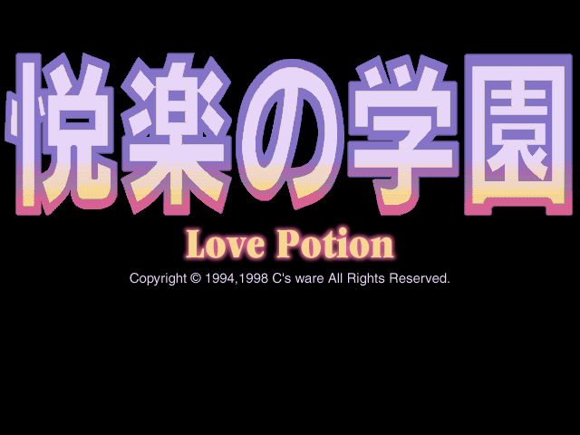 Why do I get the feeling this won't have anything to do with love potions?