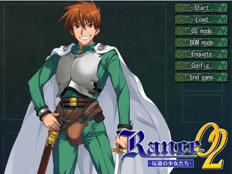 The only Rance game to have the leather crotchguard.  Savor it.